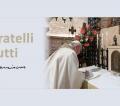 "Vaticano lança site dedicado à Encíclica ""Fratelli tutti"""