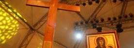 Mensagem do Papa para a Jornada Mundial da Juventude diocesana